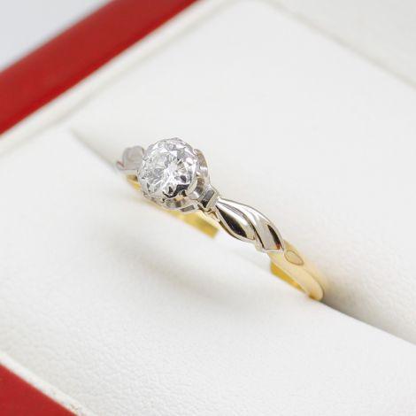 Sydney Vintage Diamond Rings